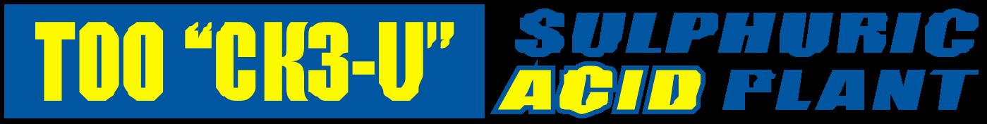 «СКЗ-U» ЖШС